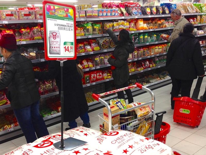 89488e56b33 Hoelang is een Chinees en Watt is een supermarkt - De Buik van Rotterdam